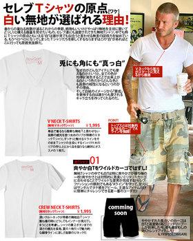 tshirts3.jpg
